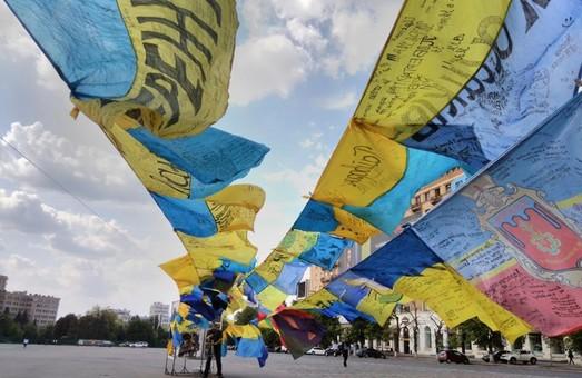 Акція «1000 прапорів до перемоги» завітала до Харкова