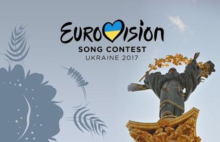 Півфінали Євробачення 2017 9 та 11 травня транслюватимуть у прямому ефірі