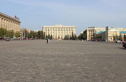 У Харкові святкують День Європи. Рух по площі Свободи перекрито