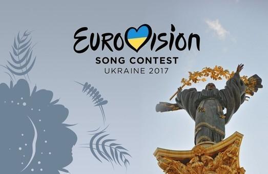 Визначилися переможці другого півфіналу Євробачення-2017