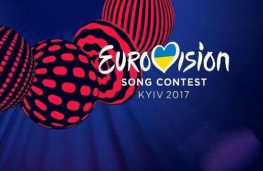 У Харкові відкрита фан-зона Євробачення-2017
