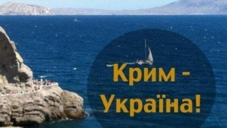 Переселенці у Харкові можуть звернутися до прокурора Автономної Республіки Крим