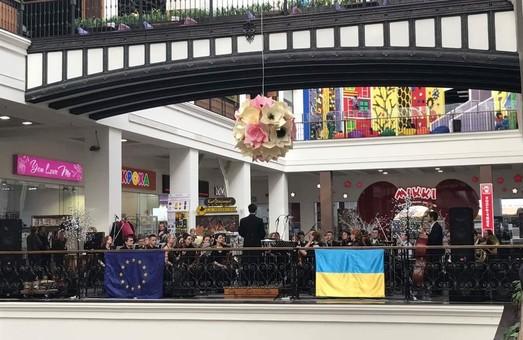 З нагоди Днів Європи у Харкові виконали арію Фігаро і «Їхав козак за Дунай»