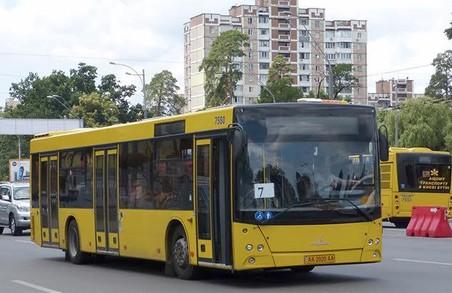 У Харкові збільшили кількість приміських автобусів