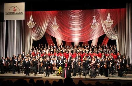 У Харкові шукатимуть найкращий студентський хор
