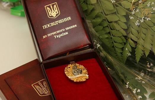 Світлична доручила провести урочисті церемонії: харків'янкам присвоєно Президентом звання «Мати-героїня»