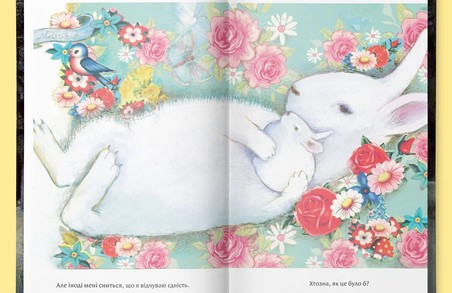 """Як бути кроликом – у """"П'ятому Харкові"""":  розмова зі шведською авторкою Анною Хьоґлунд про те, як бути іншим"""