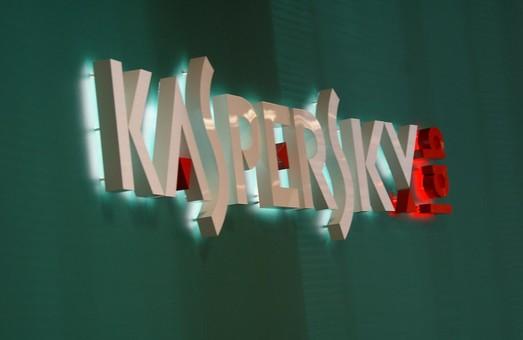 В Україні заборонені Mail.ru, Яндекс, Лабораторія Касперського, Однокласники, Вконтакте