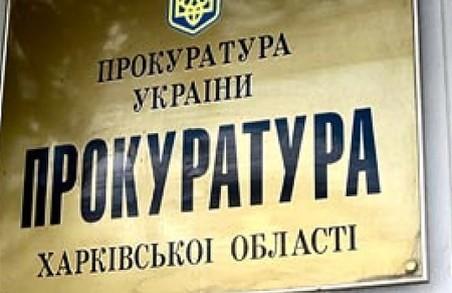 """На Харківщині затримано """"дитячого порнозбоченця"""", який видавав себе за 10-річну дівчинку"""