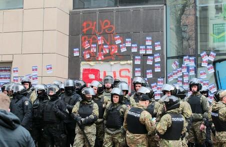 """Російський """"Сбєрбанк"""" на Захаржевського традиційно """"замінували""""/ Доповнено"""