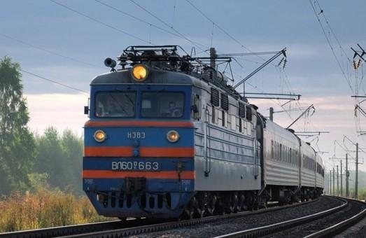 Потяг збив  15-річного підлітка