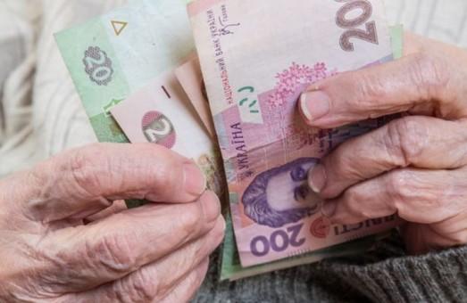 Пенсії платитимуть за місцем фактичного проживання одержувача