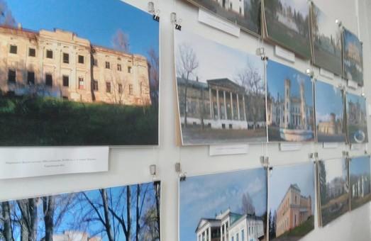 Харківщина не відчуває потенціалу своєї туристичної привабливості - експерти