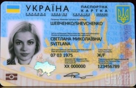 Біометричних паспортів вистачить на всіх - міграційна служба