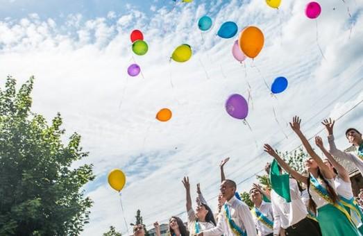 26 травня пролунає останній дзвоник для 18 тис. учнів харківських шкіл