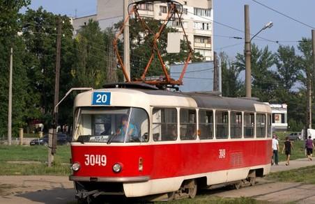 Клочківську перекривають ремонтами. Змінено маршрути рухи трамваїв