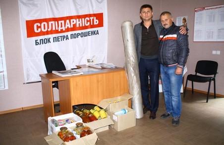 Харківська «Солідарність» передала чергову гуманітарну допомогу в зону АТО