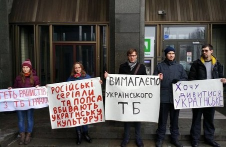 Рада перевела телеефір на українську
