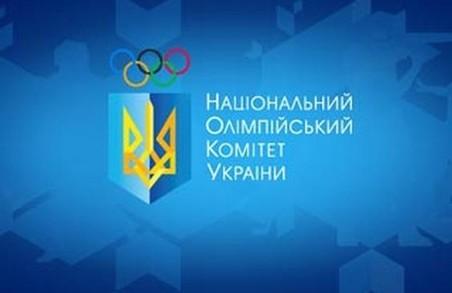 """П'ять харківських спортсменів увійшли до складу """"зимової"""" олімпійської збірної України"""