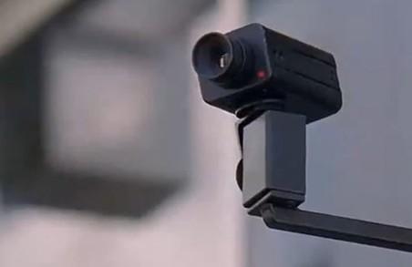 Найважливіші об'єкти Харкова почали обладнувати системами відеоспостереження