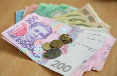 Харків'яни отримають більше матеріальної допомоги