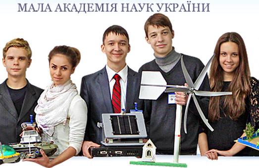 На базі Будинку вчителя створено КП «Харківська обласна Мала академія наук» за ініціативи Світличної