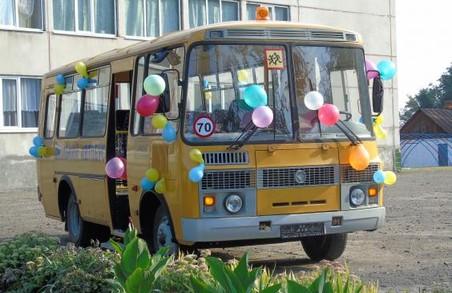 Школам у районах закуплять нові автобуси