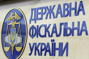 Суд почав відпускати затриманих податківців/ Доповнено 22.32