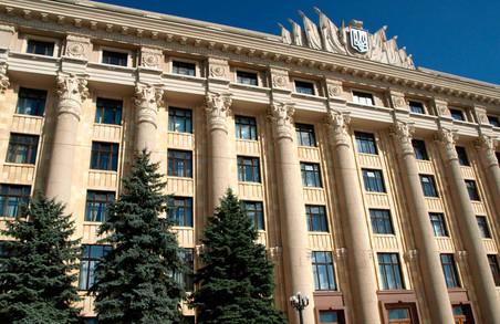 Поліція не знайшла вибухівку у будівлі Харківської обласної держадміністрації