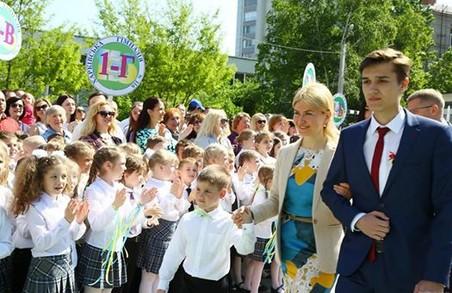 Школи Харківщини завершили 16 тисяч 11-класників. Пишаюся ними! - Світлична