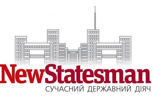 Молоді харків`яни зможуть потрапити на екскурсії до Кабміну та Верховної Ради