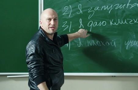 На штори здавати не треба: у харківських школах намагаються мінімізуювати батьківські внески