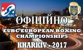 На базі аеропорту «Харків» тренуються пропускати вболівальників та учасників чемпіонату Європи з боксу