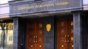 Генпрокуратура розслідує діяльність архітекторів Харківській міськради