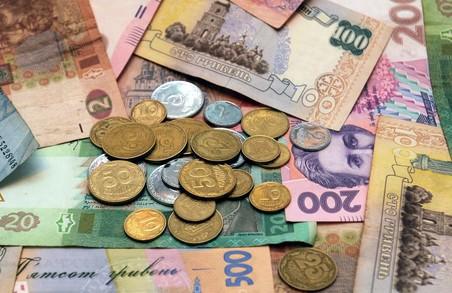 За січень-травень до харківського бюджету надійшло 5,6 мільярда гривень доходів