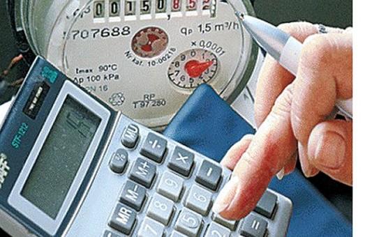 Мінсоц рекомендує не хвилюватися, якщо у платіжці за травень не відображено субсидію