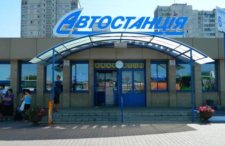 Нові автобуси вийшли з Харкова до Верхнього Салтова