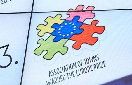 Міста – володарі Призу Європи тепер мають асоціюватися іншою емблемою
