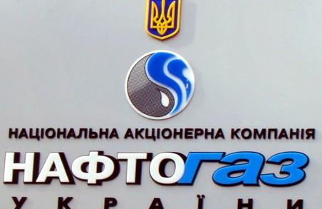 Нафтогаз готовий домовлятися з Газпромом де завгодно, крім Росії