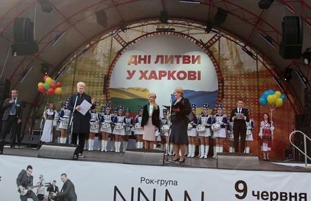 У Харкові пройшла знакова зустріч глав двох європейських держав