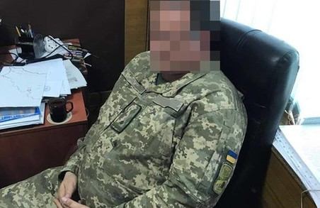 Обласний військовий комісаріат оперативно відреагував на дії СБУ та військової прокуратури