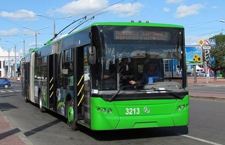 Підписано кредитну угоду про виділення Харкову грошей на нові тролейбуси