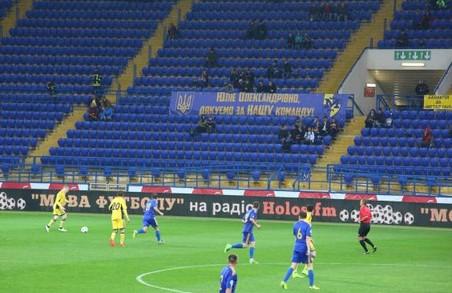 Харківський «Металіст 1925» зіграє на столичному стадіоні