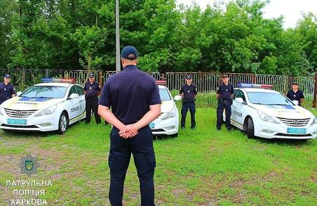 На трасі Київ-Харків запрацювала дорожня поліція