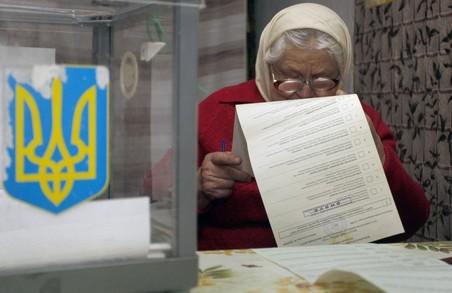 На Харківщині процес створення ОТГ повільніший, ніж в інших регіонах – «Обсерваторія демократії»