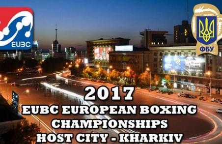 Майже всі команди – учасники чемпіонату Європи з боксу вже з'їхалися до Харкова