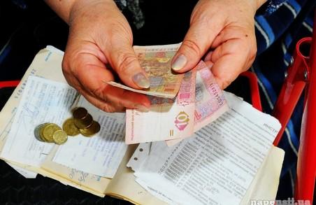 Включати якісь борги по субсидіях в платіжки громадянам – це шахрайство