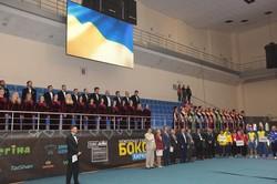 Юлія Світлична дала старт чемпіонату Європи з боксу / Фоторепортаж