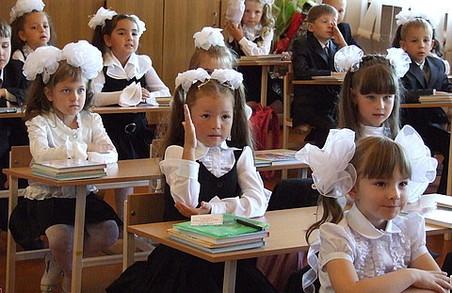 Малечу і вчителів у школах переводять з каральної системи на стимулюючу