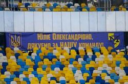 """Вболівальники """"Металіст-1925"""" подякували Світличній за підтримку команди"""
